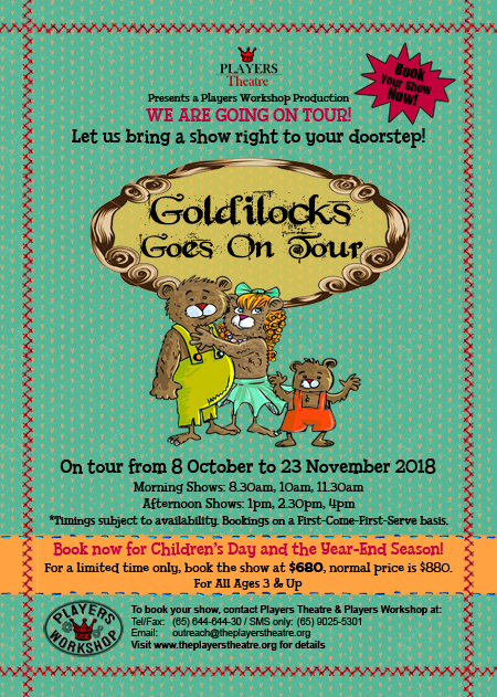 Goldilocks Goes On Tour